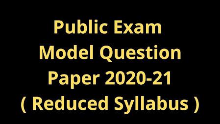 Public Exam Model Question Paper 2021