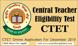 ctet, central teacher eligibility test 2019, ctet 2019, CBSE, teacher vacancies, teacher jobs, central teacher jobs, central teacher eligibility, free job alert