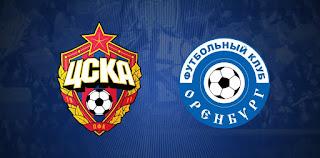 ЦСКА – Оренбург  смотреть онлайн бесплатно 20 июля 2019 прямая трансляция в 19:00 МСК.