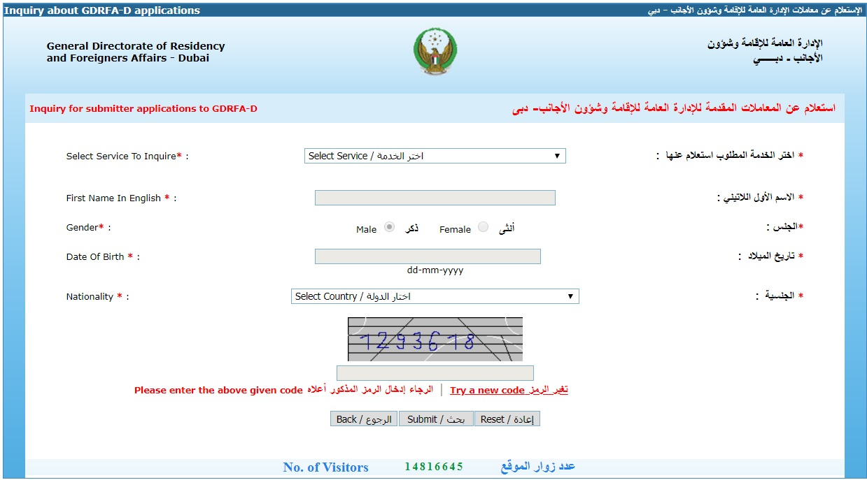 check visa status uae