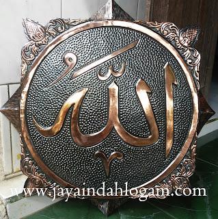 kaligrafi  masjid - kerajinan tembaga dan kuningan