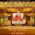S180, संतमत प्रवचन- Dhan sambandhy Best Hindi Anmol Suvichar -महर्षि मेंहीं