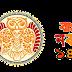 Bengali New Year - Pohela Boishakh Celebration - বাংলা নববর্ষ উদযাপন