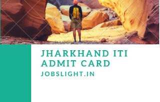 Jharkhand ITI Admit Card