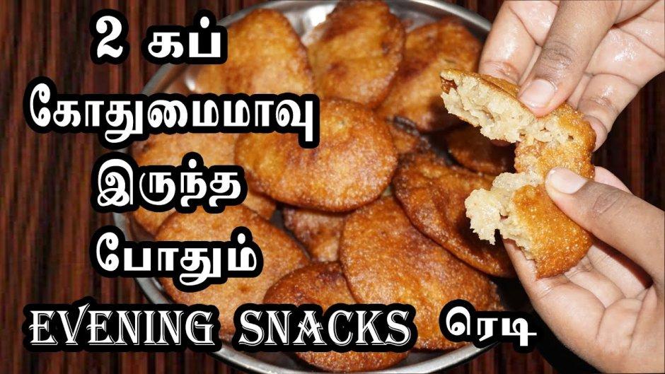 2 கப் கோதுமைமாவும் 1 கப் ரவையும் இருந்தால் போதும் Evening Snacks ரெடி !