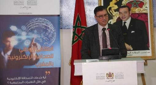 انتخاب رئيس المجلس الوطني للصحافة يونس مجاهد رئيسا للفيدرالية الدولية للصحافيين