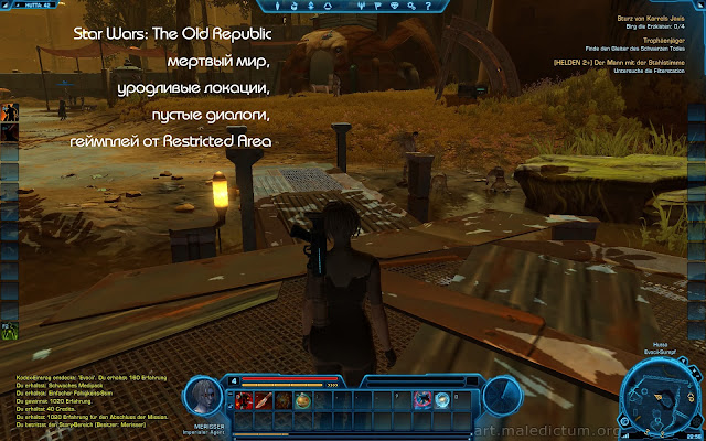 Star Wars: The Old Republic - печальное зрелище