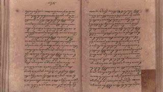 naskah sejarah
