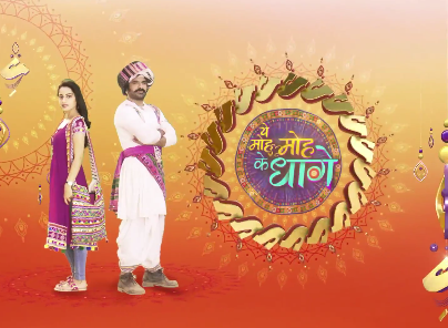 Moh Moh Ke Dhaage new upcoming tv serial show, story, timing, TRP rating this week, actress, actors name with photos