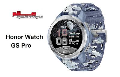 مواصفات ومميزات ساعة هونر واتش Honor Watch GS Pro