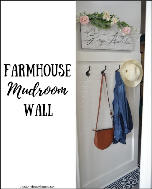 Farmhouse Mud Room Wall
