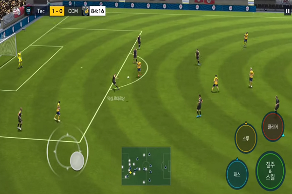 Download FIFA 21 Mobile Android Best Graphics 2021 HD By ...