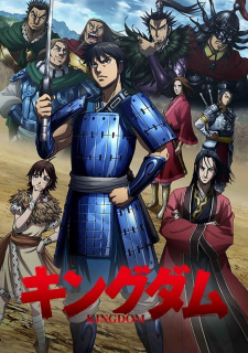Kingdom 3rd Season Episodio 23