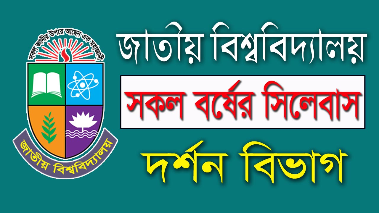 Bachelor of Arts (Honours) Syllabus Philosophy National University