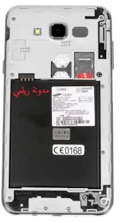 سعر ومواصفات Samsung Galaxy J7 سامسونج J7-سامسونج جي 7-سامسونج g7
