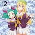 [BDMV] Murenase! Seton Gakuen Vol.02 [200508]