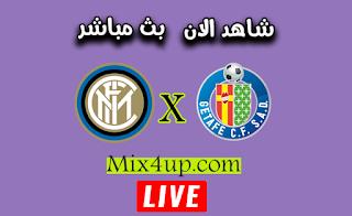 مشاهدة مباراة انتر ميلان وخيتافي بث مباشر اليوم الثلاثاء بتاريخ 05-08-2020 في الدوري الأوروبي