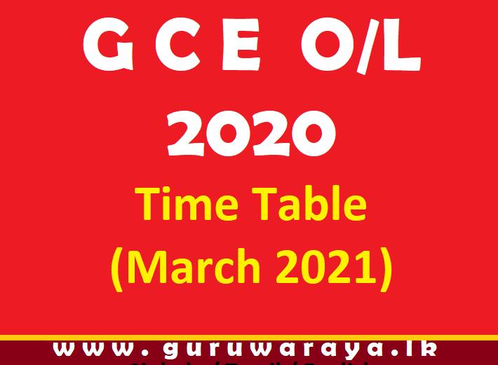 Gce O L Exam 2020 Time Table Teacher
