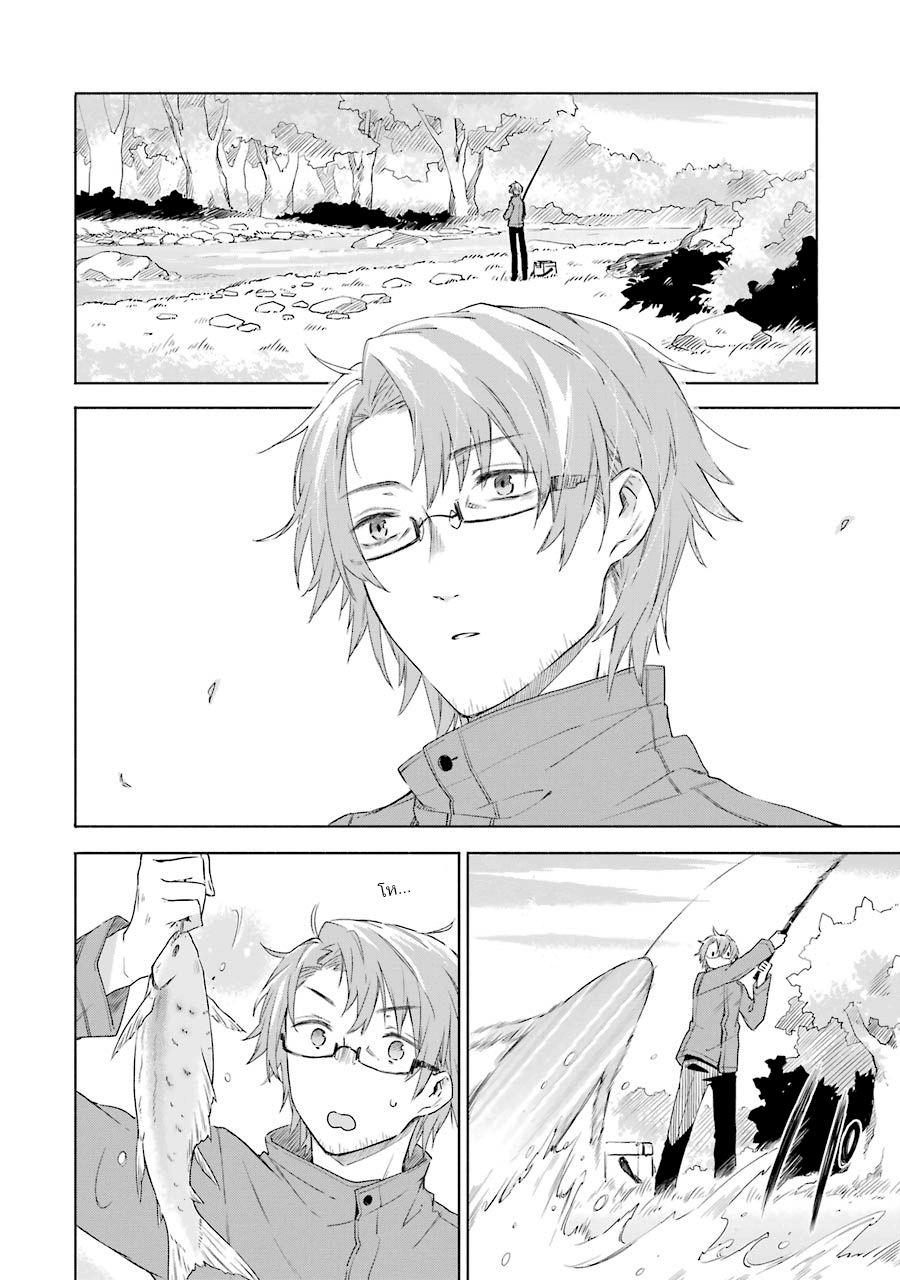 อ่านการ์ตูน Tabi to Gohan to Shuumatsu Sekai ตอนที่ 4.5 หน้าที่ 3