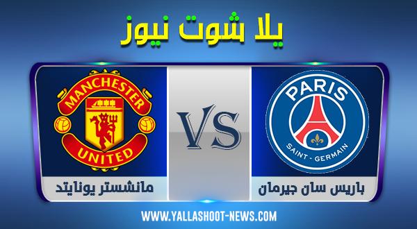 نتيجة مباراة باريس سان جيرمان ومانشستر يونايتد 20-10-2020 دوري أبطال أوروبا