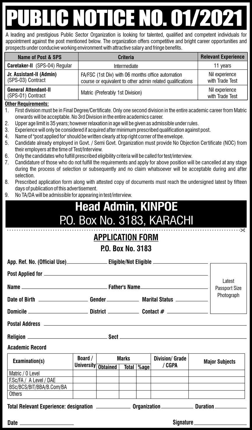 Latest Karachi Institute of Power Engineering KINPOE Jobs 2021
