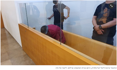 החשוד ברצח ליטל יעל מלניק, היום בבית המשפט (צילום: ליאור אל-חי)