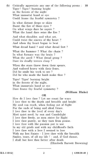 critical appreciation of the tiger of william blake Critical appreciation of william blake's london william blake who lived in the latter half of the eighteenth century and the early part of the nineteenth century was a poet, a philosopher, a radical, an artist, and a great thinker who was able to bring about remarkable results with the simplest of means in all of his work.