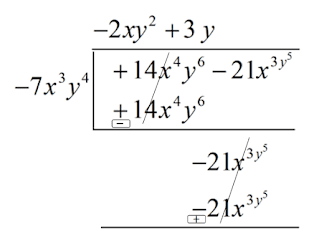 class 7 প্রথম বীজগাণিতিক সংখ্যামালাকে দ্বিতীয় বীজগাণিতিক সংখ্যামালা দিয়ে ভাগ