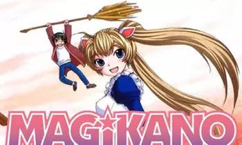 Magikano جميع حلقات انمي Magikano مترجمة و مجمعة مشاهدة و تحميل مباشر