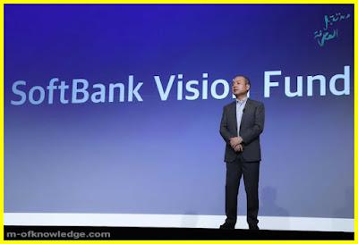 صندوق Vision Fund التابع لمجموعة سوفت بنك SoftBank Group Corp يبيع أسهما في شركة Coupang للتجارة الإلكترونية في كوريا الجنوبية