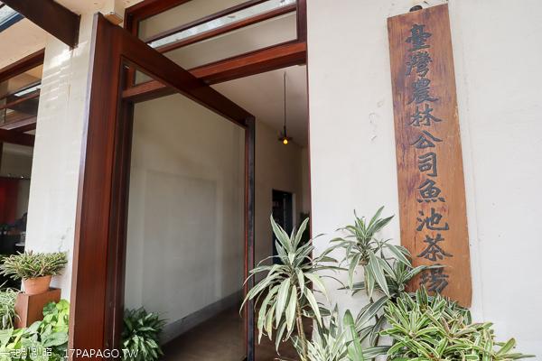 日月老茶廠|台灣農林魚池日月潭紅茶觀光工廠|免費參觀|近日月潭