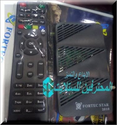 احدث ملف قنوات FORTEC STAR 2010 HD