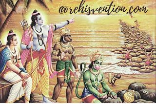 प्रभु राम सागर तट आये...