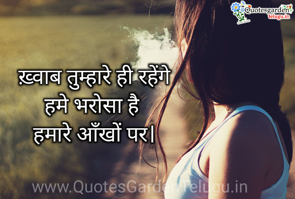 love shayari in hindi quotes images wallpapers sms text messages free download