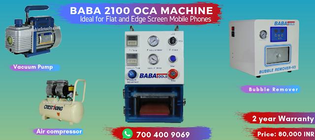 oca lamination machine new