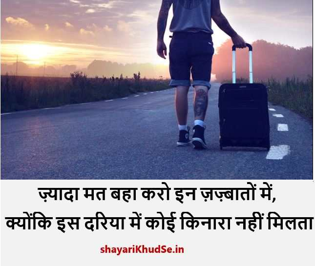 life quotes in hindi for whatsapp images, positive life quotes in hindi for whatsapp status, लाइफ कोट्स इन हिंदी इमेजेज, लाइफ कोट्स इन हिंदी इमेजेज डाउनलोड