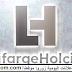 شركة لافارج هولسيم توظيف عدة مناصب ومجالات مختلفة
