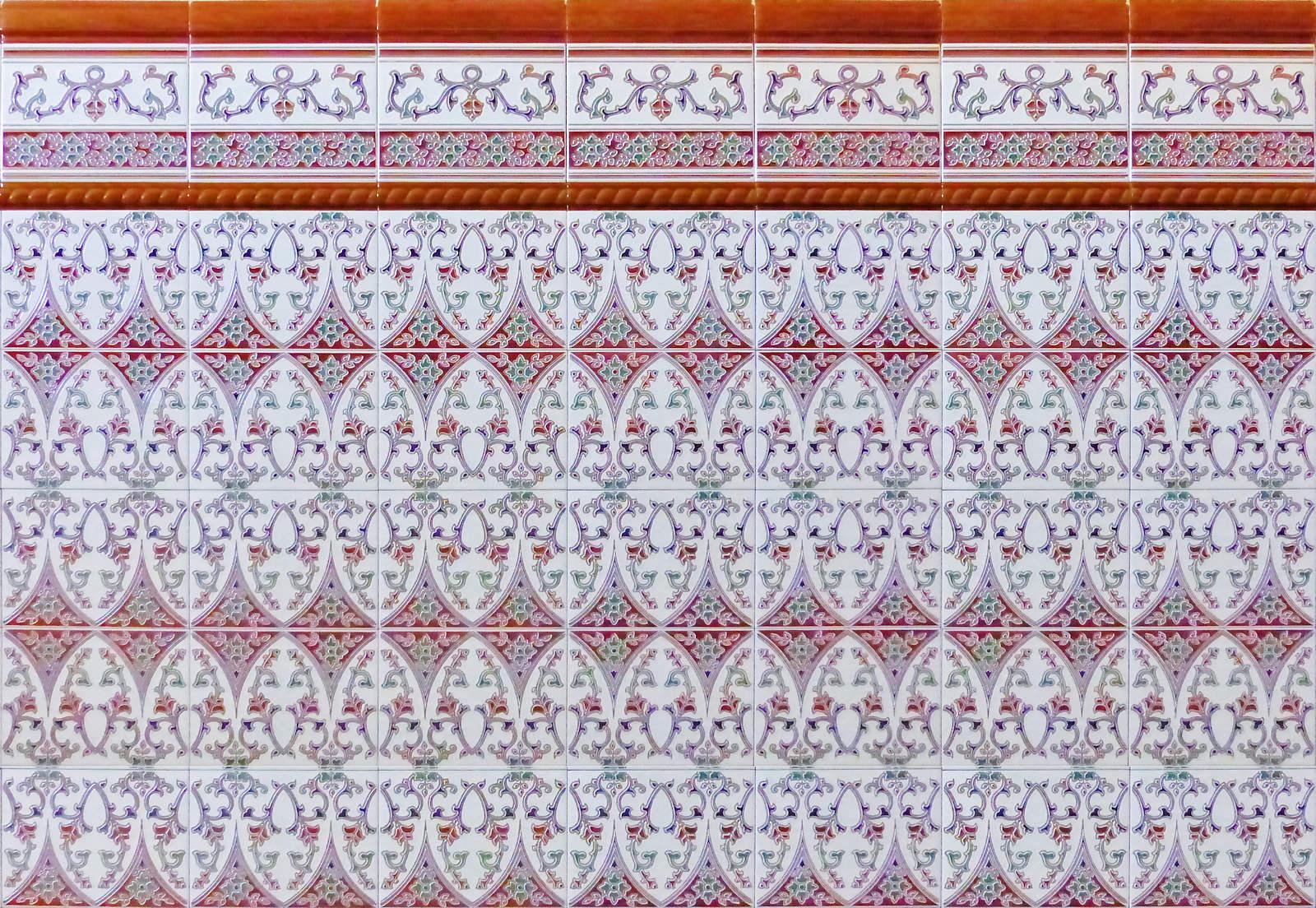 Mosquée As-Salam Tourcoing - Motifs, arabesques