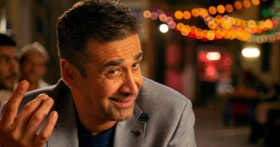 فيلم - البعض لا يذهب للمأذون مرتين - 2020 كريم عبدالعزيز 2020