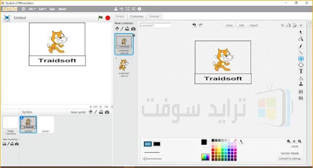 Scratch 2 Offline Editor for Windows