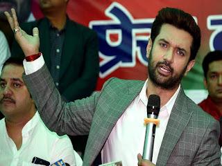 बिहार विधानसभा चुनाव: सभी 243 सीटों पर तैयारी करेगी एलजेपी, कहा- इससे एनडीए को होगा फायदा