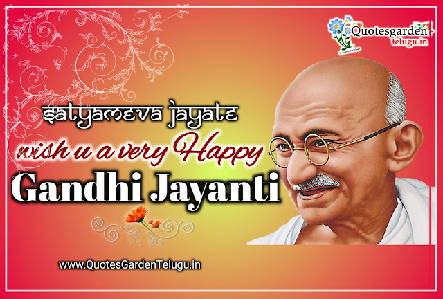 best of gandhi jayanthi wishes images greetings cards gifs wallpapers quotesgardentelugu