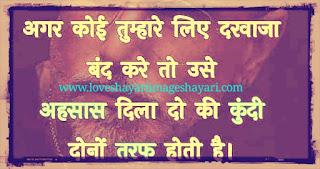 Love shayari photo | Love Shayari With Image In Hindi