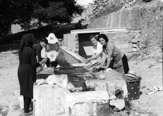 lavadero-fuente-del-cuerno