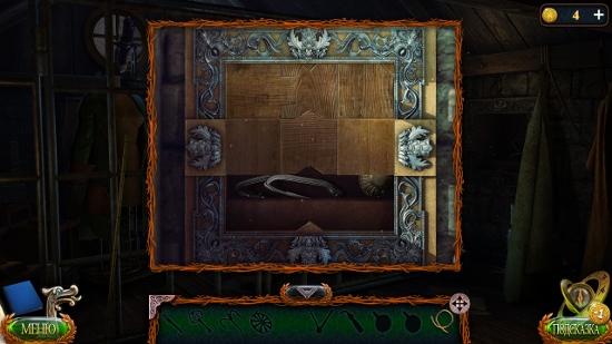 правильно собраны плиты в игре затерянные земли 4 скиталец