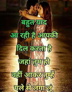 husband wife understanding quotes,love status for wife