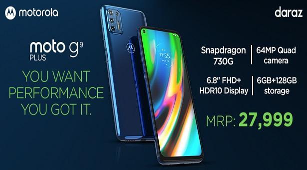 Motorola moto G9 Plus is coming to the market soon