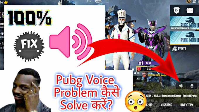 How To Fix-If Pubg Voice Chat Not Working-Best Method