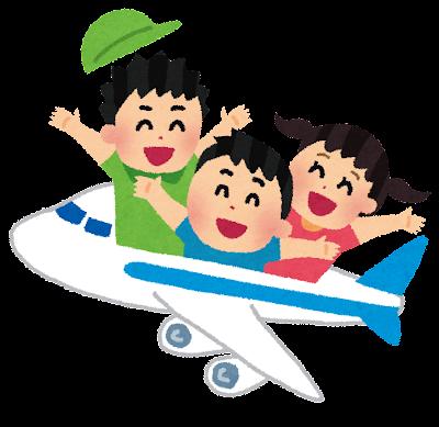 子供達の飛行機旅行のイラスト(修学旅行)
