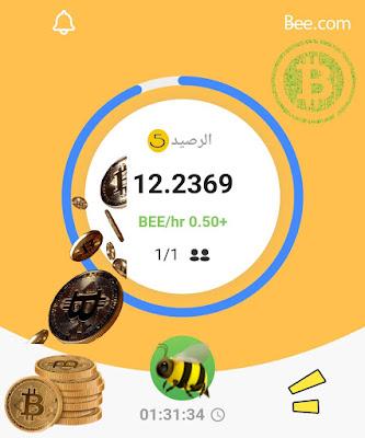 عملة صينية  جديدة bee network